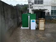 新疆一体化生活污水处理设备