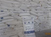 山东水处理专用高活性氧化镁