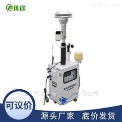 FT-YC01贝塔射线扬尘检测器