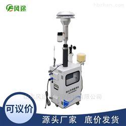 FT--YC01贝塔射线扬尘在线监测系统