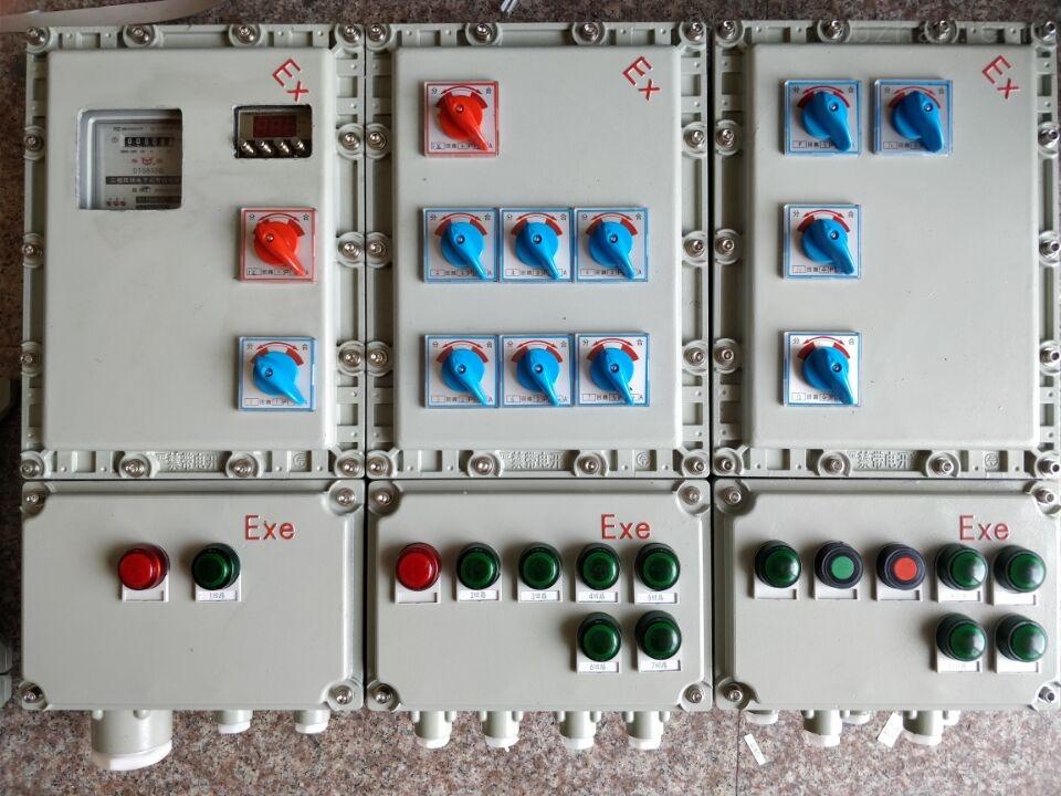 3KW电机防爆磁力配电箱