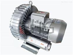 工业吸尘集尘配套旋涡气泵