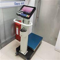 智能云秤产品系统应用功能简介电子台秤磅秤