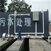 40t/d污水处理一体化装置