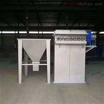 沧州除尘设备生产厂家单机除尘器专业定制