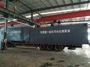 青海省生活污水一体化设备生产厂家