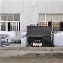 溫州電鍍廢水處理betway必威手機版官網