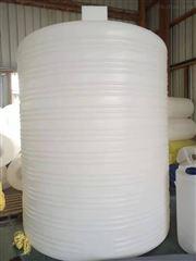 PT-10000L10立方塑料储水箱 盐酸储罐