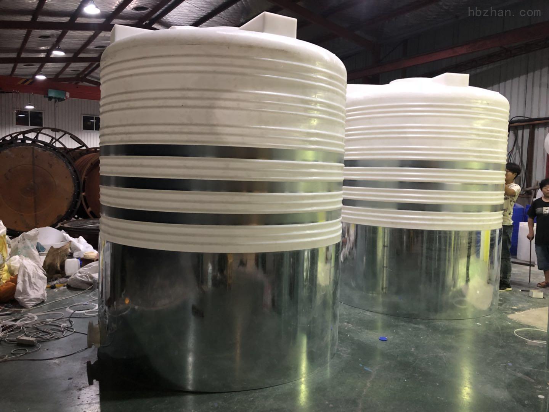 10立方塑料大桶 工业塑料储罐