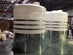 PT-10000L10吨塑料储水箱 次氯酸钠储罐