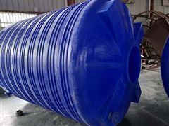 PT-10000L10000L塑料储水箱 液碱储罐