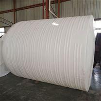 10立方塑料大桶 硫酸钠储罐