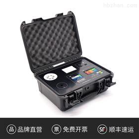 G702便携式水质总磷总氮测定仪