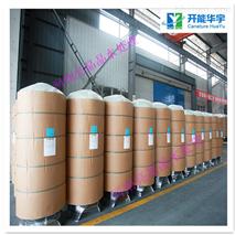 软化水设备 内蒙6吨纺织印染全自动软水器