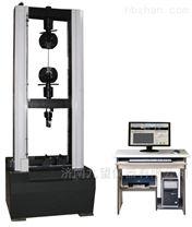 PWS電液伺服動靜萬能試驗機