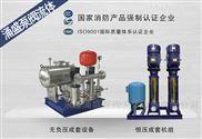 冷热水变频恒压多级离心泵