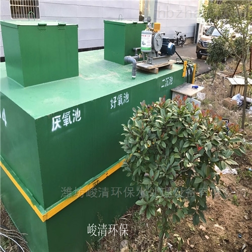 小区MBR膜一体化污水处理设备