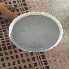 薄型钢结构伊人影院涂料厂家(一平米用量)