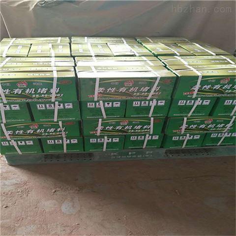 LK-ZH-D防火泥多少钱每公斤