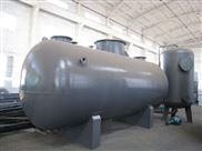 十一大促的西宁农村污水处理设备泰源提供