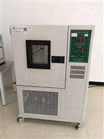 高低温试验箱,环境模拟测试实验箱