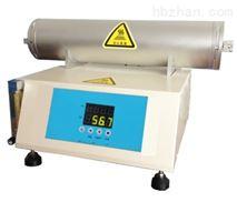 差示掃描量熱儀DSC-5 0