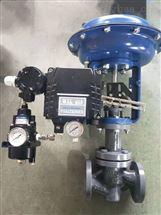 ZJHPF46-16C DN100气动衬氟调节阀