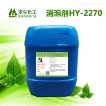 厂家直供金属加工液-线切割液用消泡剂