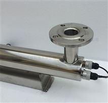 水處理紫外線殺菌器_消毒器 管道式