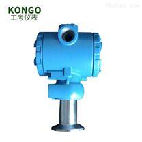 供應工業型壓力變送器傳感器
