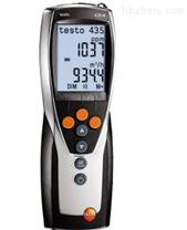 testo435-4 - 多功能室內空氣質量檢測儀