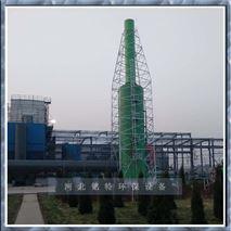 BLF型PP氮氧化物廢氣高效淨化裝置