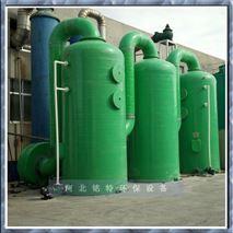 DGS型無泵PP玻璃鋼酸霧淨化塔
