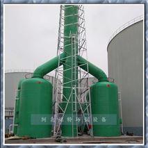 WYB系列玻璃钢酸雾吸收塔