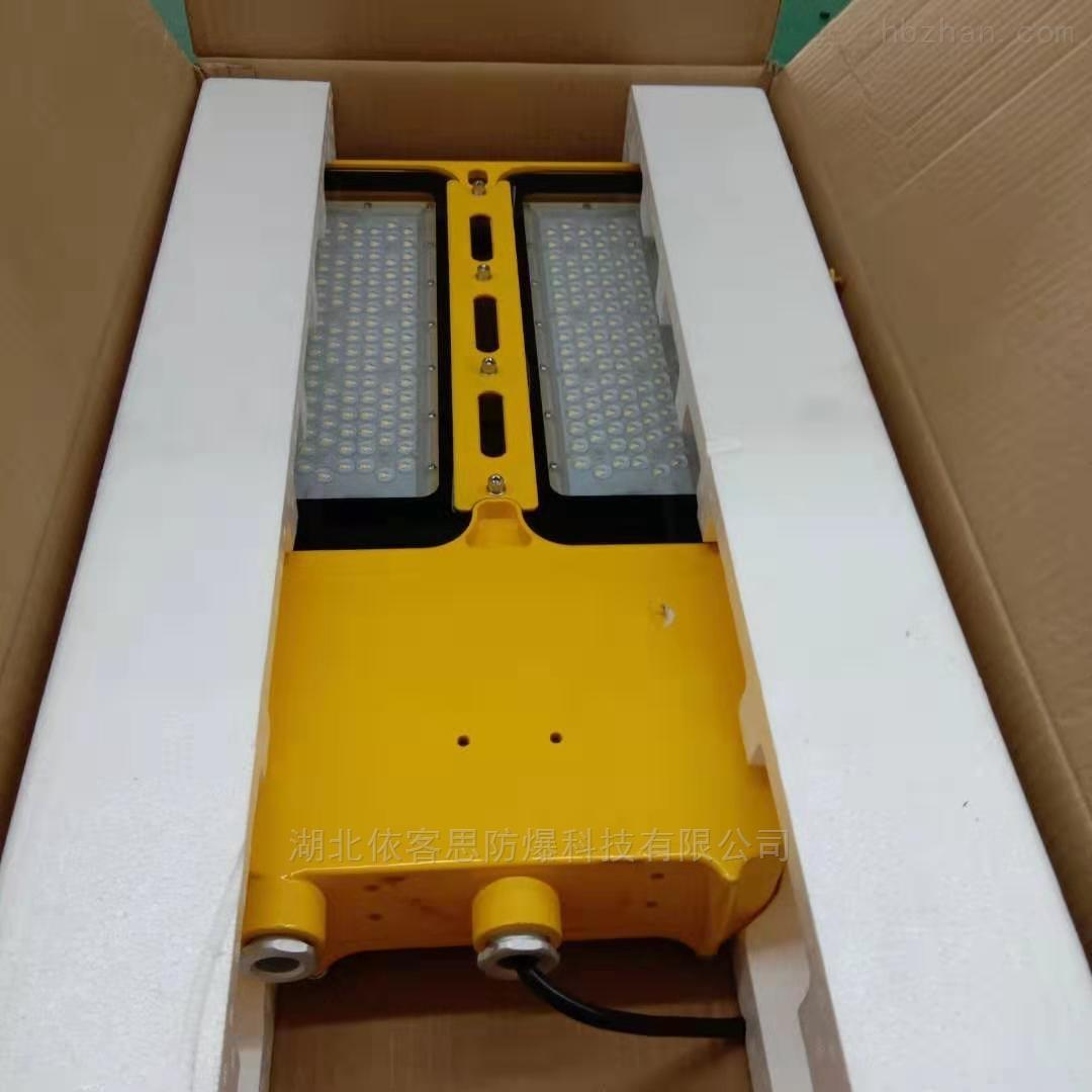 壁挂式LED节能防爆灯40w