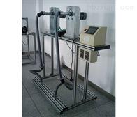 吸尘器载流软管耐扭曲试验机