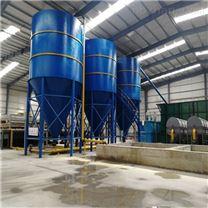 云南大理石厂泥浆脱水机 带式压滤机