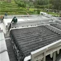DYQ3000WP1FZ食品厂浓缩型带式压滤机
