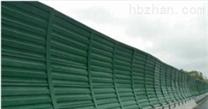 喜振公司准也生产公路声屏障,厂区环保降噪