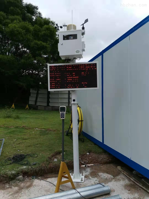 湖州智慧工地CCEP认证扬尘设备联动喷淋设计