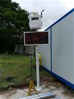 扬尘噪声监管系统