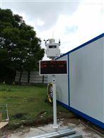 OSEN-6C徐州绿色工地扬尘检测系统在线式环保认证