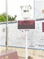OSEN-6C江苏无锡港口粉尘在线监测系统带CPA证书