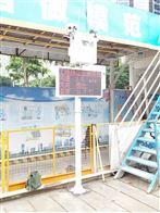 OSEN-6C焦作环保工地认证扬尘设备提供商
