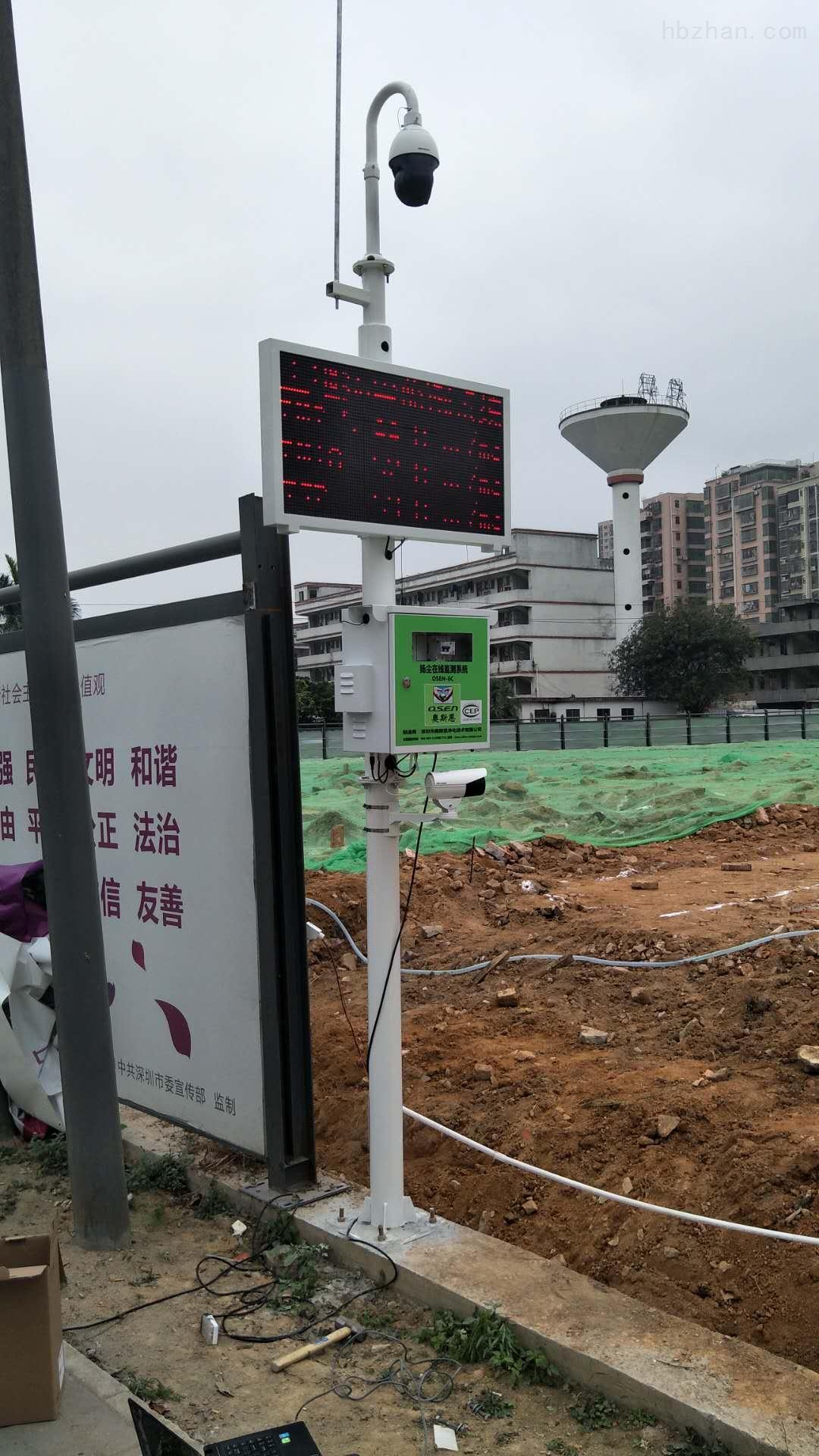 浮尘污染检测
