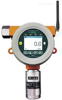無線傳輸型一氧化碳探測儀
