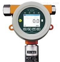 工業氧氣檢測儀