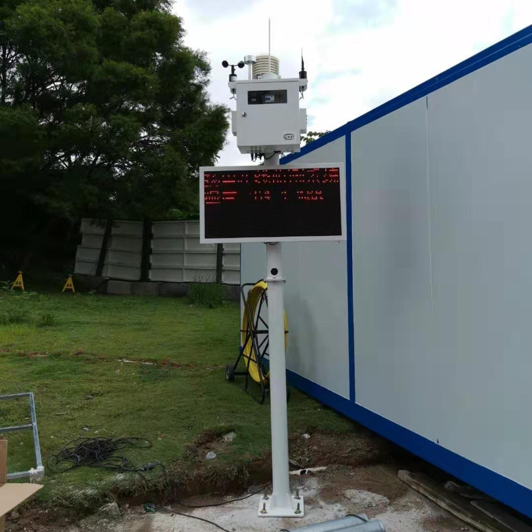 广州工地扬尘连续监测系统工作原理