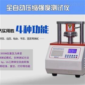 DT505全自动压缩强度测试仪