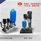 单变频增压泵